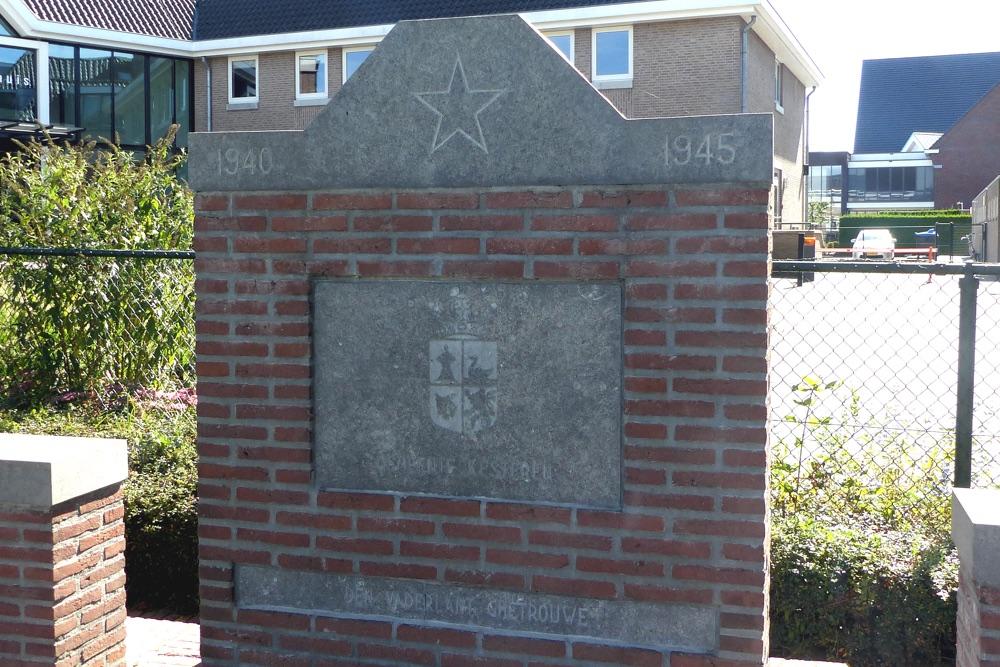 Memorial 101st Airborne Division and Belgium 1st Brigade