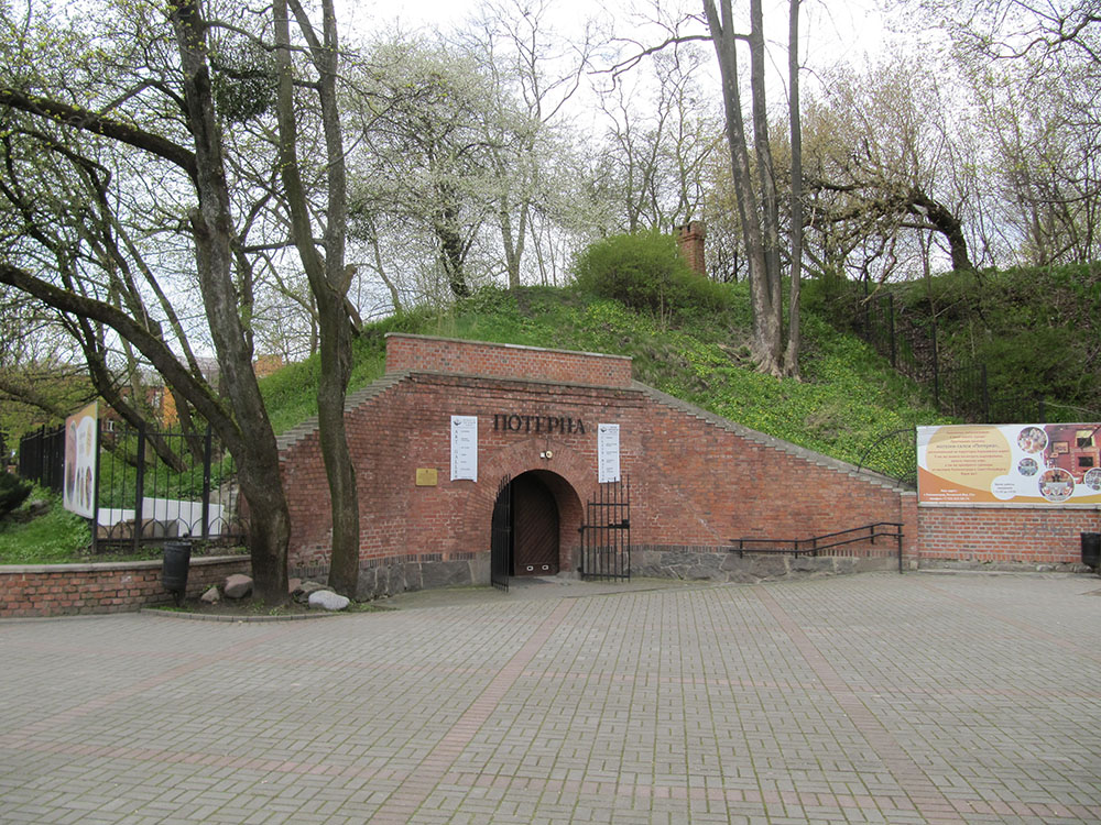 Festung Konigsberg - Fortified Postion