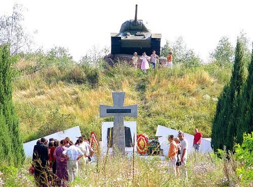 Heuvel van de Glorie Dubăsari