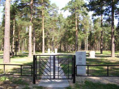 Duitse Oorlogsbegraafplaats Kameshkovo