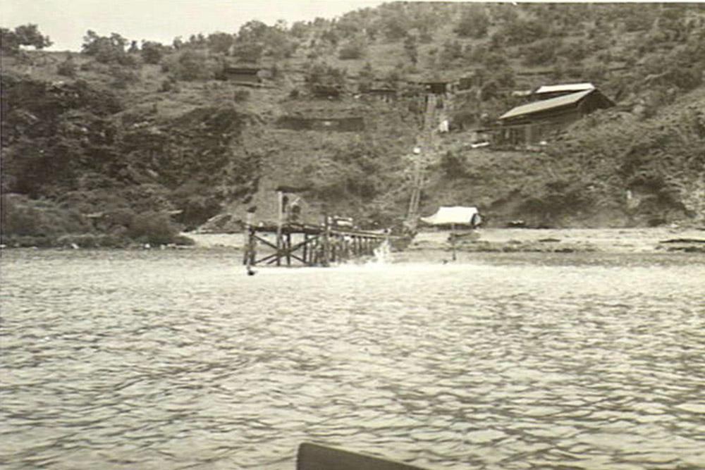 Gemo Island Battery