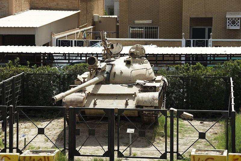 Iraqi Tank Type 69