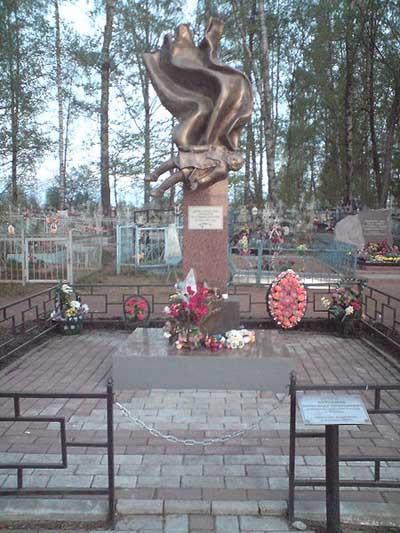 Memorial Killed Soviet Children