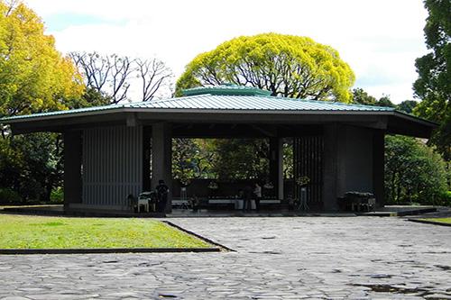 Japanese War Cemetery Chidorigafuchi