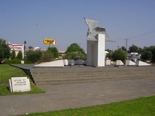 Holocaust Memorial Sderot