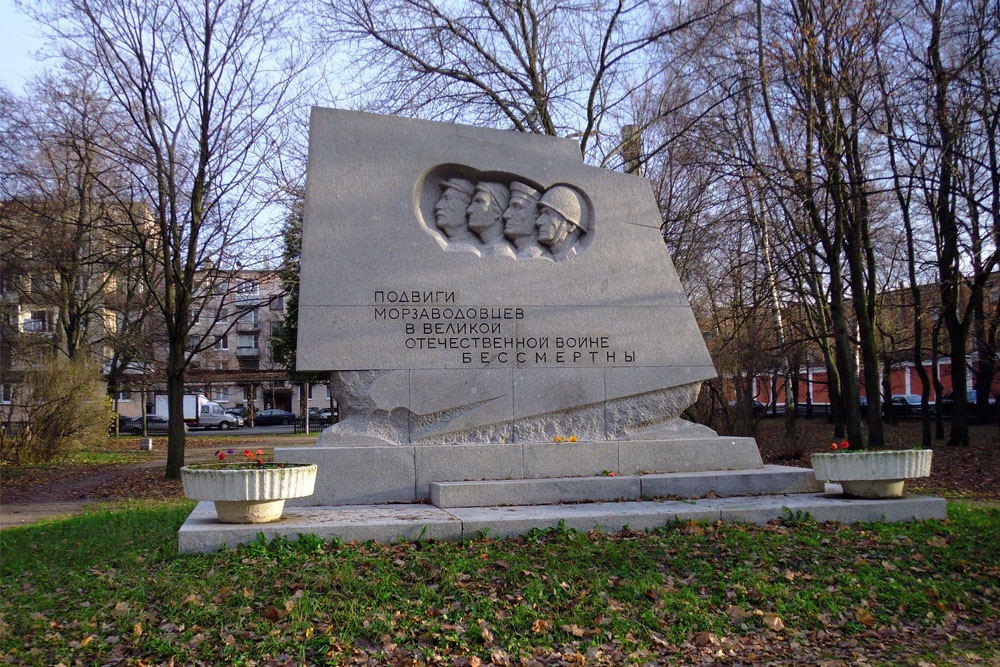 Navy Officers Memorial Kronstadt
