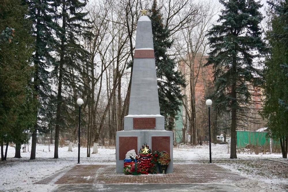 Fallen Soldiers Memorial Podolsk