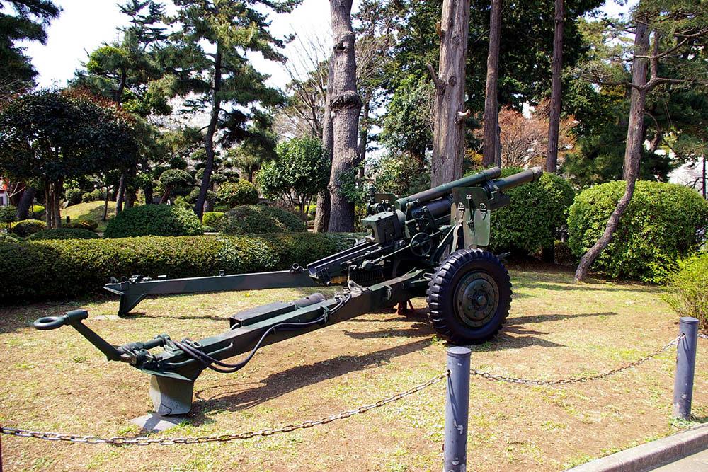 M101 105 mm Howitzer