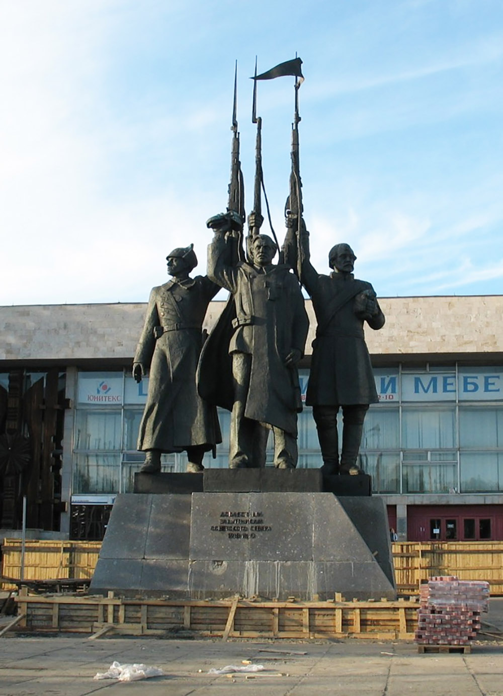 Memorial to the Defenders of the Soviet North