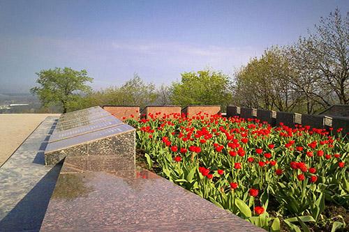 Gora Artema Soviet War Cemetery