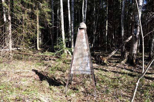 Field Grave Russian Soldier Radofinnikovo