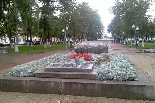 Mass Grave Soviet Soldiers Oryol