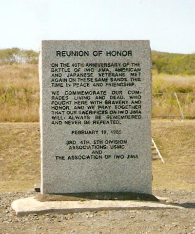 Reunion of Honor Memorial