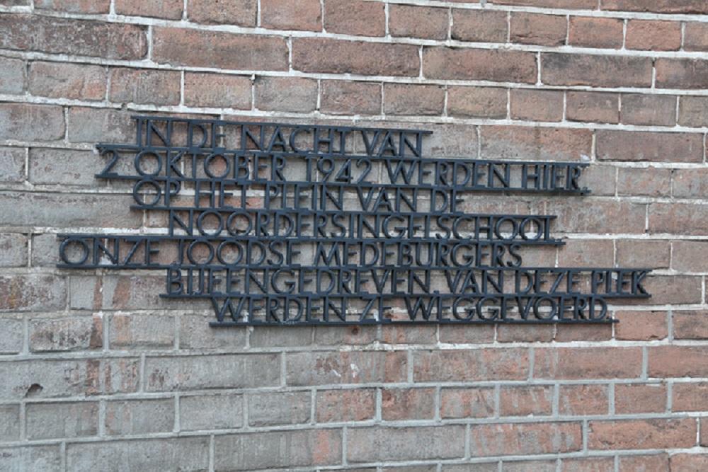 Monument Deportatie Assen