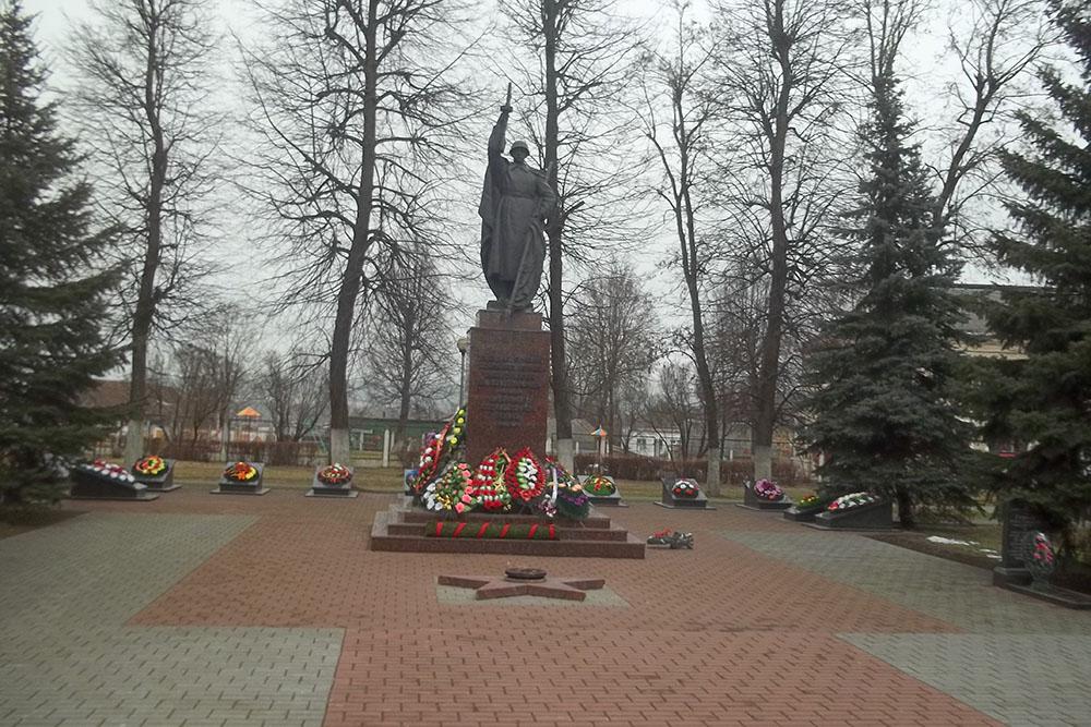 Sovet War Cemetery Slonim