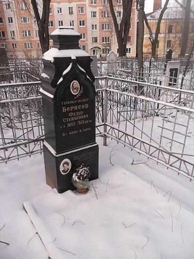 Veteran Graves Garrison Cemetery
