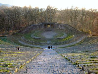 Amphitheatre Heidelberg