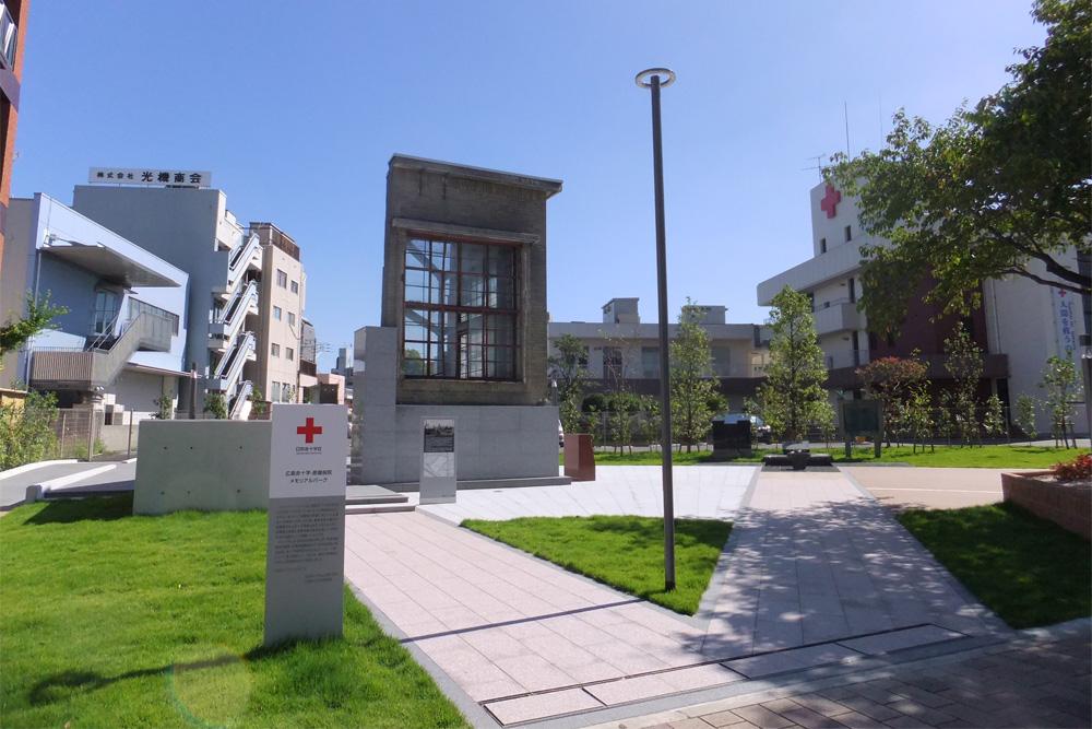 Hiroshima Herdenkingspark Rode Kruis Ziekenhuis