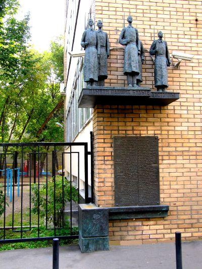 Monument Omgekomen Ex-Schoolkinderen Nr. 110