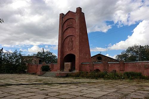 War Memorial Karbi