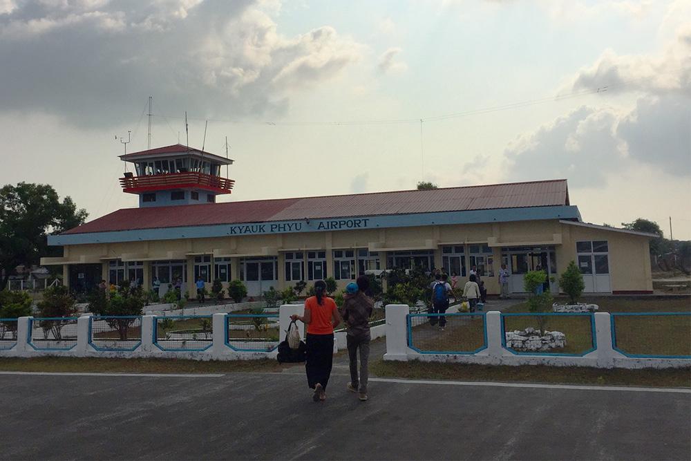 Kyaukphyu Airport