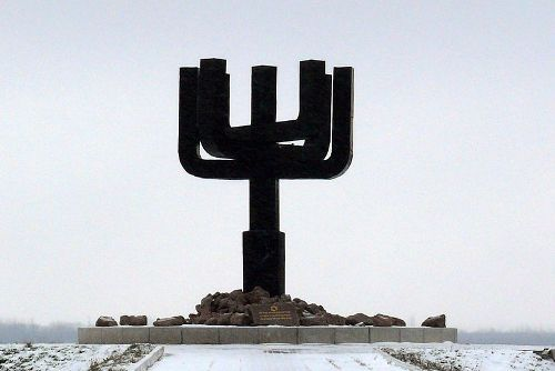 Former Execution Range Drobytsky Yar