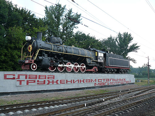 Steam Locomotive FD20-2238