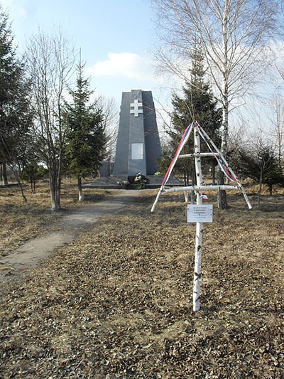 Slowaakse Oorlogsbegraafplaats Lypovets
