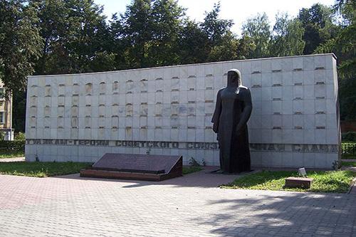 Heroes Memorial Tula