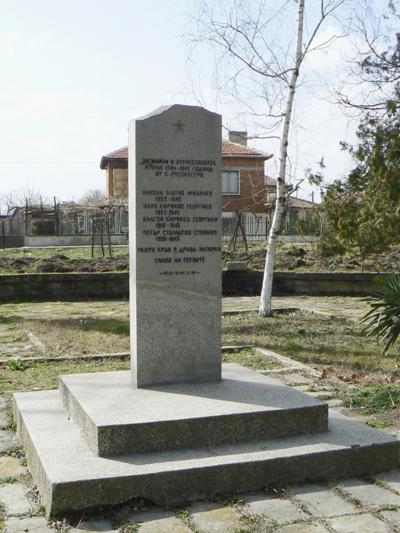 War Memorial Rusokastro