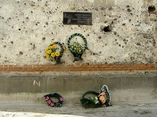 Execution Wall NKVD
