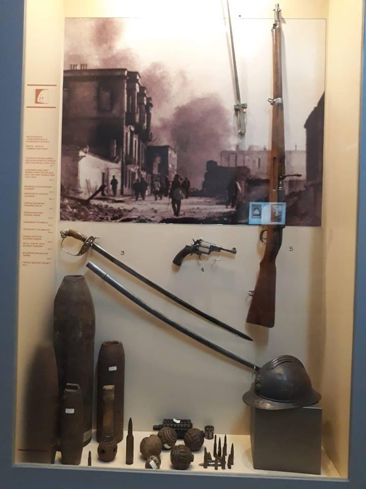 Historisch Museum Bitola