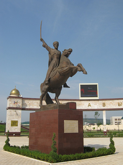 Memorial Movlid Visaitov