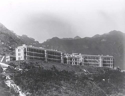 Former British Military Hospital Hong Kong