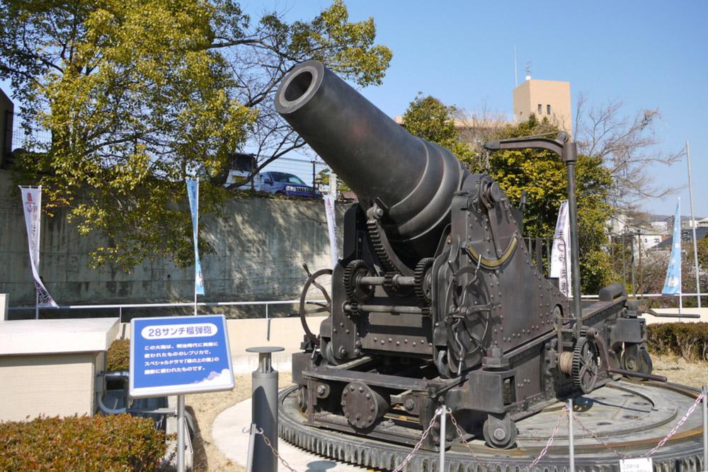 28cm Howitzer L/10
