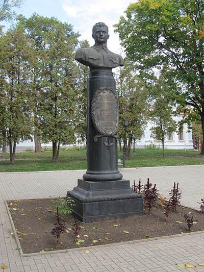 Memorial Hero of the Soviet Union S.P. Suprun