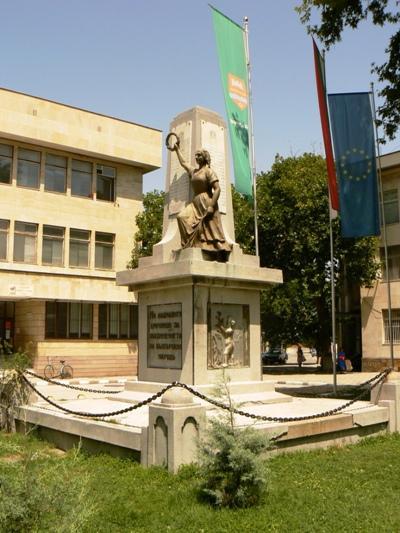War Memorial Krichim