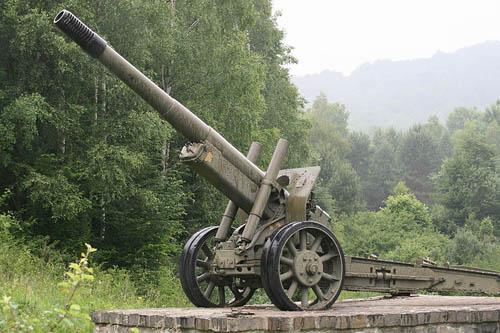 ML-20 152 mm Howitzer Vyšný Komárnik