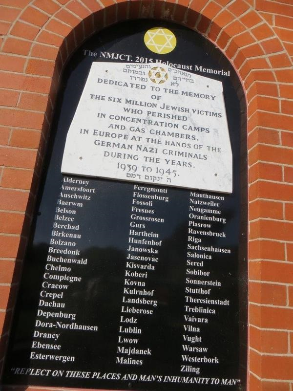 Holocaust Memorial Central and North Manchester Synagogue