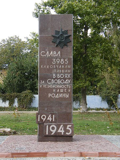 War Memorial Kahovka