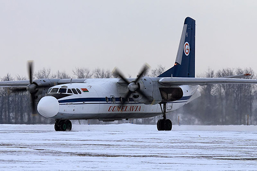 Luchthaven Minsk-1