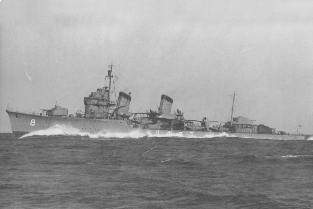 Shipwreck HIJMS Yūgiri