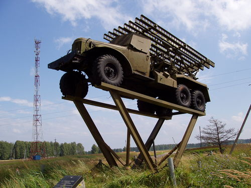 Memorial Rocket Battery Flerova (Katyusha Rocket Launcher