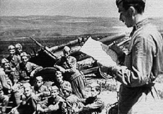 Order nr. 227 van Stalin (28-07-1942)