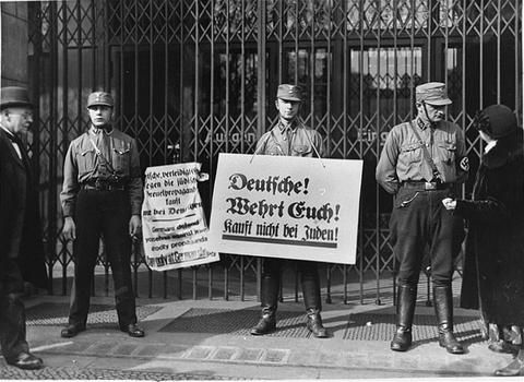 Duitsers en de Holocaust