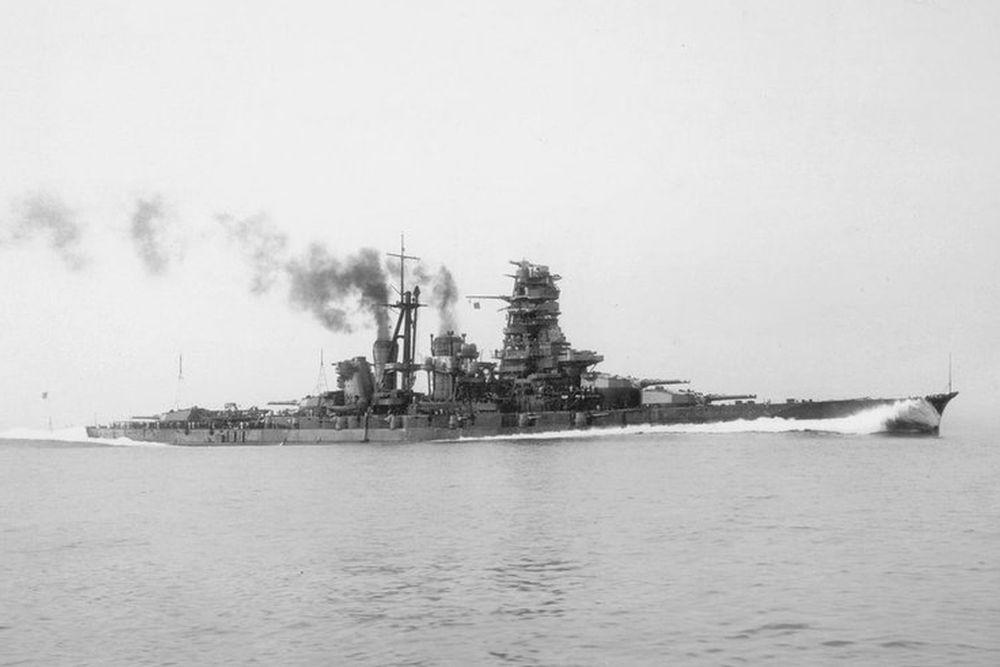 Japanse Slagschepen van de Kongo-klasse