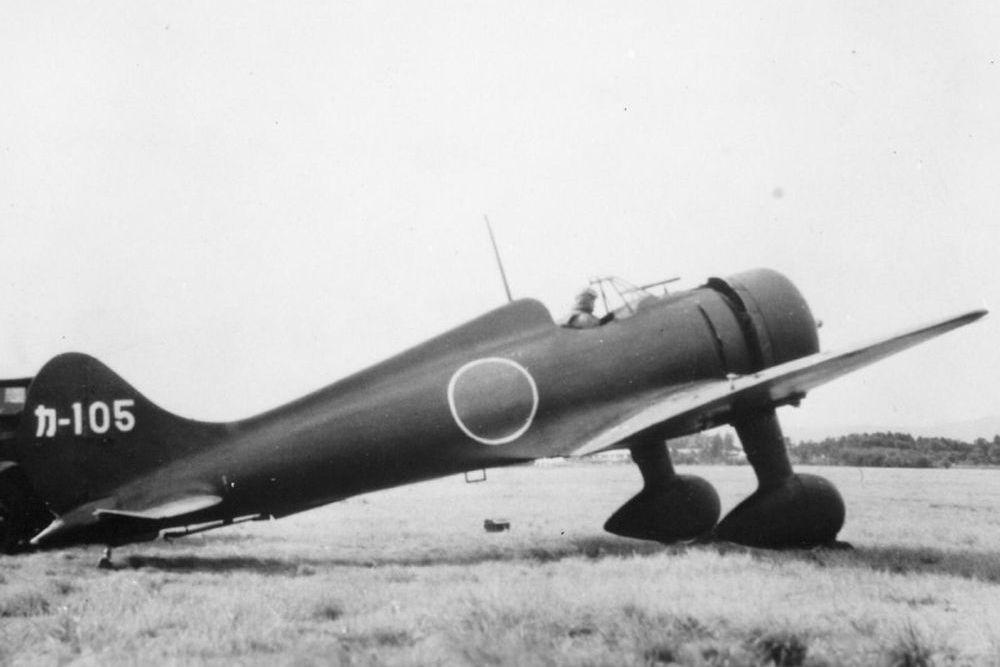 A5M, Mitsubishi