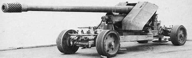 12,8 cm PaK 44