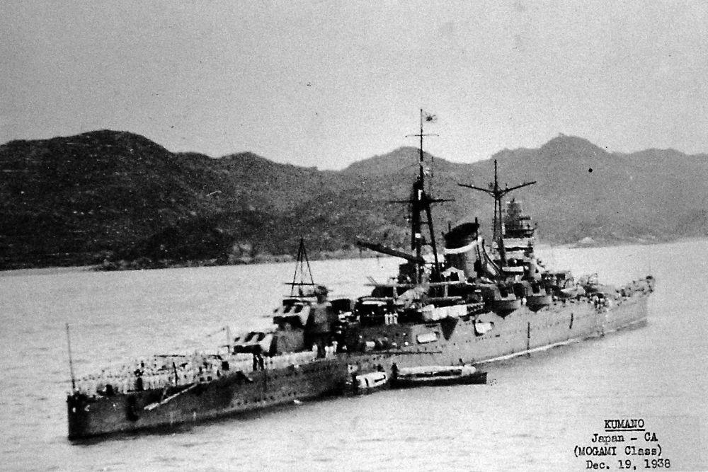 Japanse Zware-kruiser Kumano (1937)
