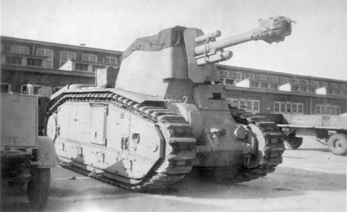 10,5 cm leFH18/3 (Sf) auf Geschützwagen B-2(f)